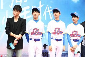 《我们的少年时代》TFBOYS化身棒球男孩