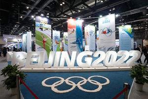 推动实现 3 亿人上冰雪目标 首届冬博会在京成功开幕
