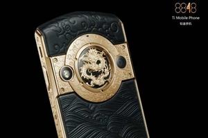 故宫文化携手劳伦斯·许 缔造8848故宫贺岁版手机