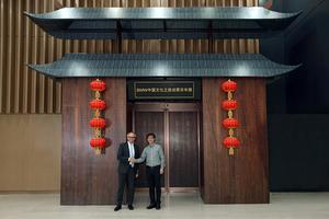 BMW中国文化之旅