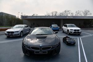 全新BMW上海体验中心揭幕