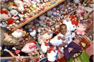 日本退休警察收藏Hello Kitty登吉尼斯纪录,很厉害了