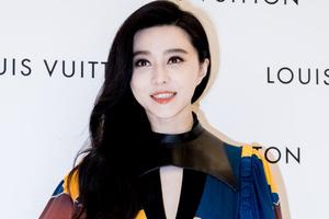 范冰冰亮相Louis Vuitton香水发布会 印花长裙惊艳美翻天