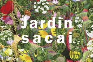 Jardin sacai 限定系列独家登陆北京三里屯sacai品牌店