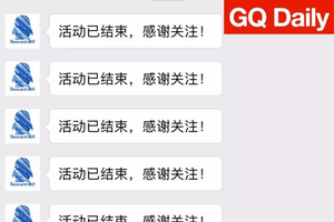 提问:阿里和京东,哪家数学强? | GQ Daily