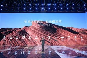 """赵丽颖、胡歌、孙杨助阵荣耀V10发布,共同见证""""我AI的快"""""""