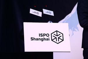 打破界限 | 來ISPO Shanghai 2018,給夏季運動更多可能