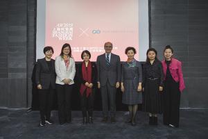 Pitti Immagine 發掘基?會和上海時裝周共同呈獻  第 96 屆 Pitti Uomo - GUEST NATION CHINA 中國嘉賓國項目