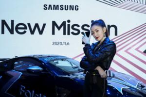三星Galaxy Z Fold2 5G限量禮盒Live Show 體驗奢華科技的極致魅力