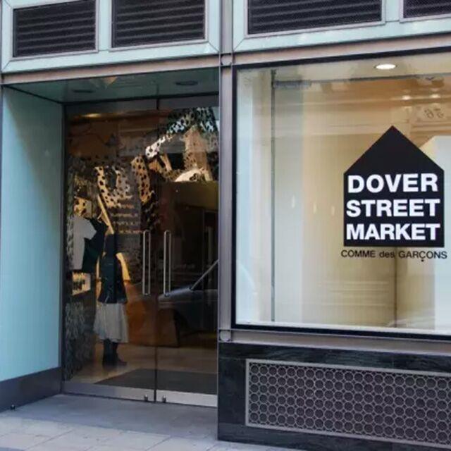 去哪儿买 | 他们穿着这些去抢街拍,你在伦敦哪里买得到?