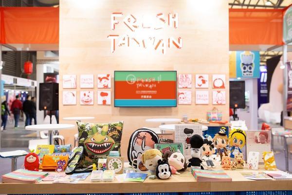 台湾原创馆再现创意活力,趣味结合AR体验互动,清新幽默感染国际!