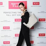 情系纽约TUMI于北京举办2017秋冬新品预览