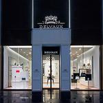 比利时皇家御用品牌Delvaux成都远洋太古里精品店盛大开幕