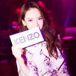 巴黎时装周KENZO 2019春夏男女装系列发布...