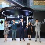 MOVADO摩凡陀限时艺术博物馆首秀京城 以热情致敬艺术与创新
