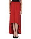 砖红 BRIAN DALES 长裙