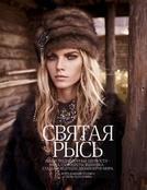 超模 Maryna Linchuk 演绎俄罗斯 Vogue 11 月刊时尚大片