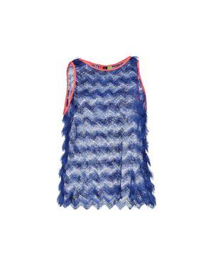 蓝色 MSGM 上衣