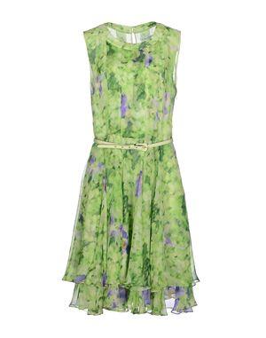 浅绿色 OSCAR DE LA RENTA 及膝连衣裙