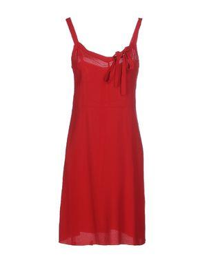 红色 ...À_LA_FOIS... 及膝连衣裙