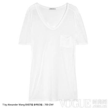 一件白T恤扮演四个时尚角色