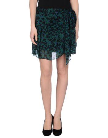 绿色 VANESSA BRUNO 超短裙