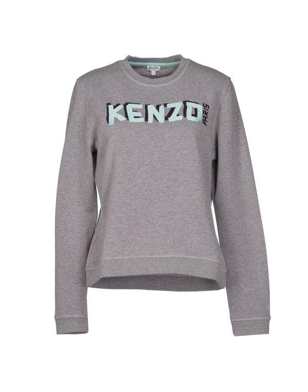 灰色 KENZO 运动服