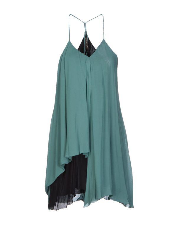 绿色 MANILA GRACE 短款连衣裙