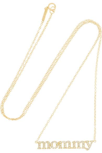 Mommy 18K 黄金钻石项链