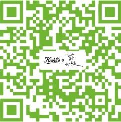 """【已开奖】科颜氏亚马逊白泥限量版设计""""绿氧苏打""""PK""""律动熊猫""""等你选"""