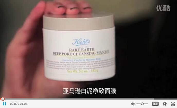 【已开奖】看视频,了解科颜氏明星产品——亚马逊白泥净致面膜的独家使用贴士!