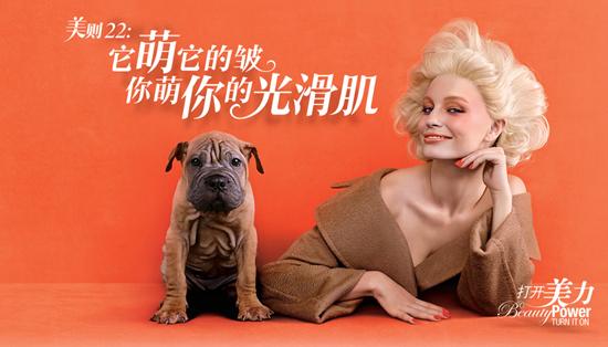 """【已开奖】开启美力,Sephora美肤风尚 你是哪一""""派""""?"""