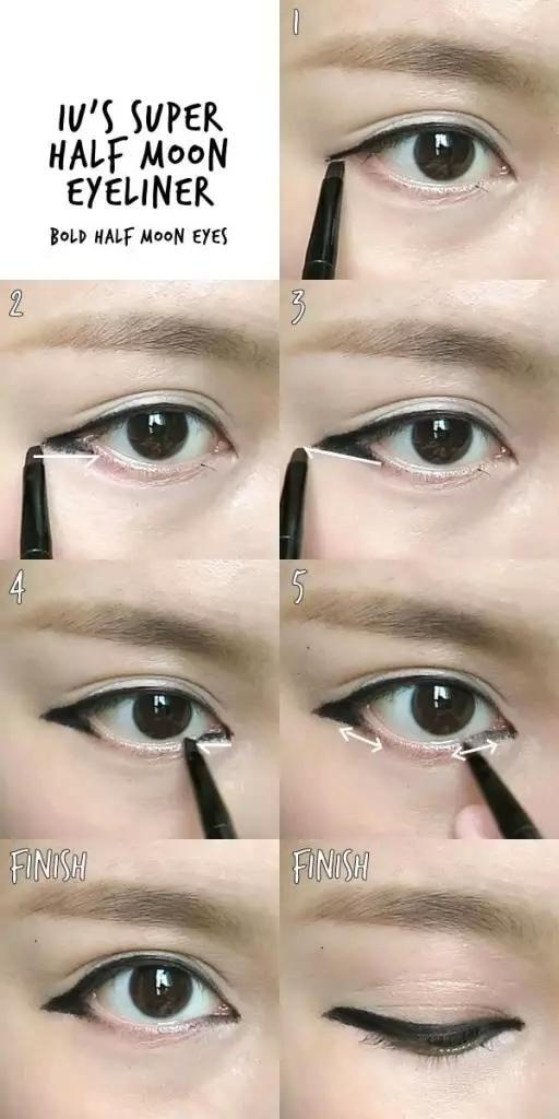 韩版眼妆的画法步骤图片