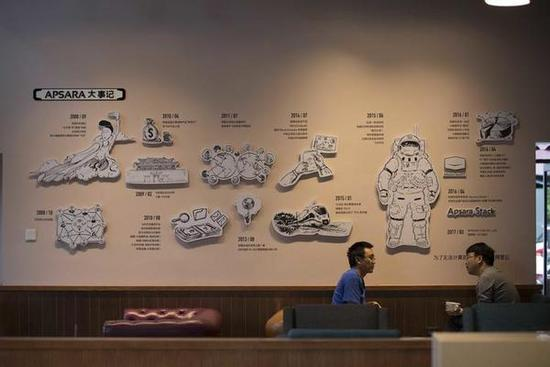 阿里云和COSTA合作的程序员主题咖啡店开张了,咖啡更浓烈更苦
