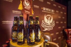 格林堡比利时修道院啤酒中国发布暨新品品鉴会