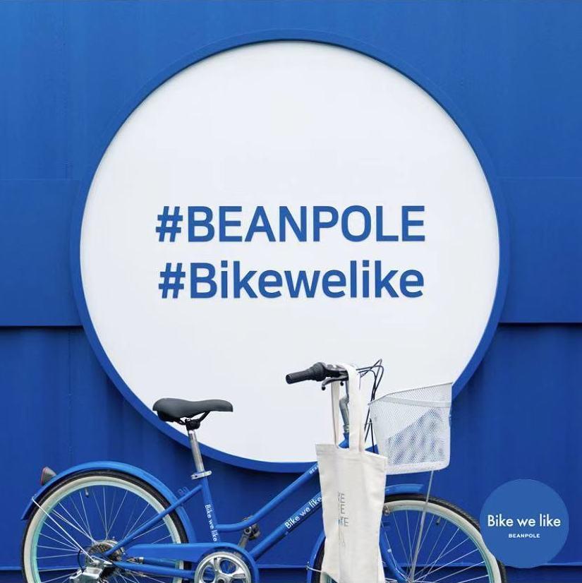 BEANPOLE庆贺30周年 以可持续发展定义未来