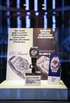 传奇新生 极致未来 全球高振频计时之冠 真力时DEFY系列El Primero 21腕表震撼问世!