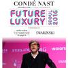 康泰纳仕国际奢侈品行业研讨会第一天:模特们的Insta之路