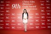 戴比尔斯珠宝(DE BEERS JEWELLERS)相伴赵薇 璀璨亮相中国电影导演协会提名晚宴