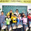 """""""I Do用艺术点亮梦想""""西藏特别儿童艺术作品公益展于京开幕"""