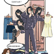 女人的衣櫥啊 怎么永遠都少了一件