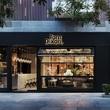 Tom Dixon北京精品店暨概念酒吧正式开业