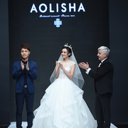 AOLISHA 澳利莎婚纱礼服2016中国国际时装周发布会
