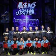 乔丹杯·第11届中国运动装备设计大赛决赛揭晓