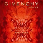 Givenchy纪梵希轻盈无痕明星四色散粉金鸡朝凤限量版上市