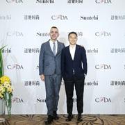 美国时尚设计师协会(CFDA)与迅驰时尚(Suntchi)中国独家战略合作新闻发布会