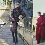 NET-A-PORTER颇特女士 发布2017秋冬广告大片
