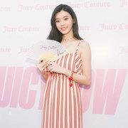 JUICY COUTURE 2018春季系列新品预览 超模奚梦瑶现身化身梦幻复古JUICY女郎