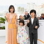 BOTTEGA VENETA -日本女演员松冈茉优 (Mayu Matsuoka)出席第71届戛纳电影节