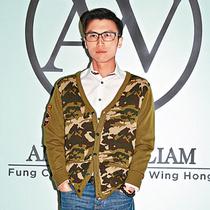 苏永康大婚,谢霆锋张学友郑秀文齐助阵